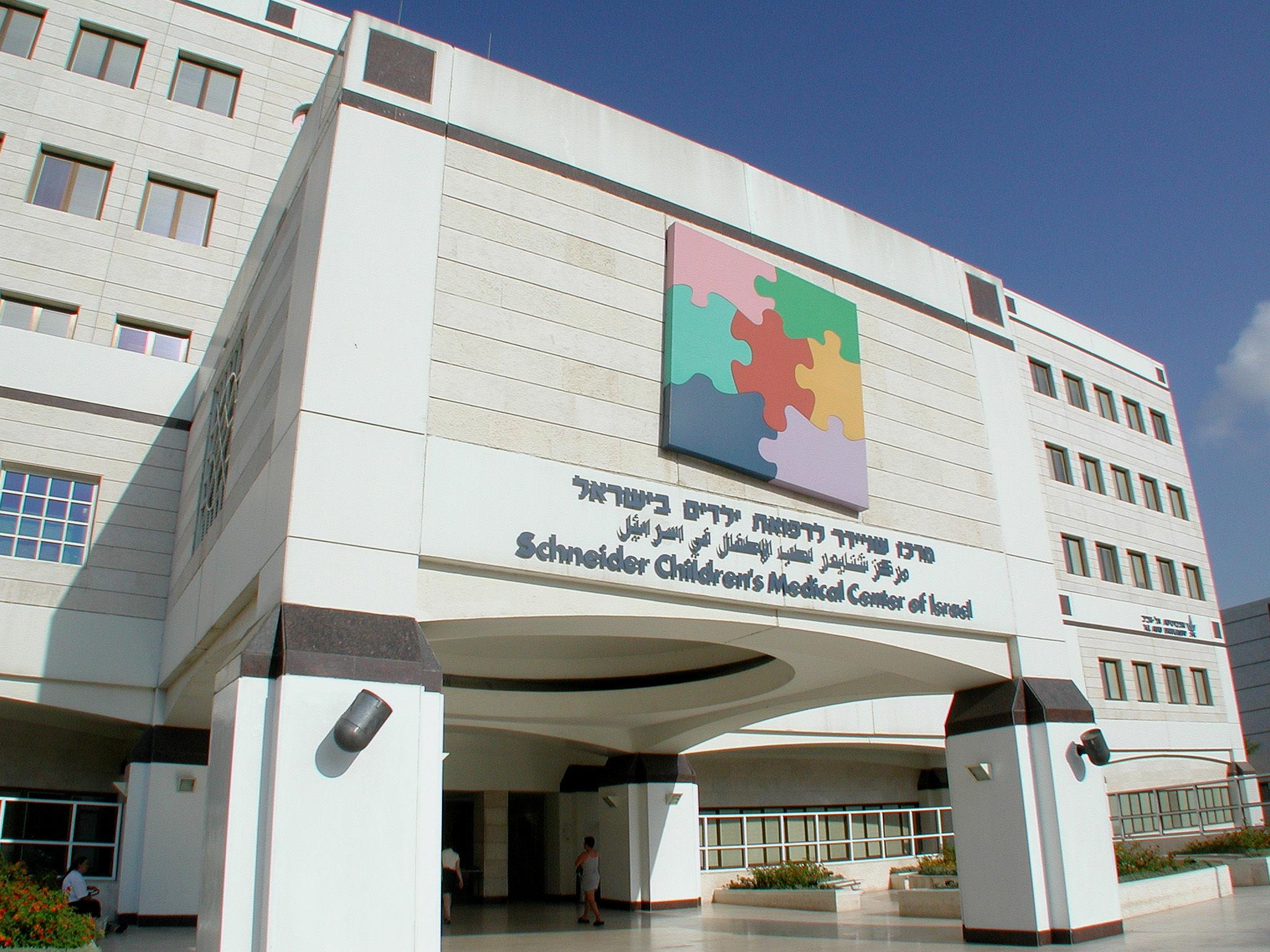 מרכז שניידר