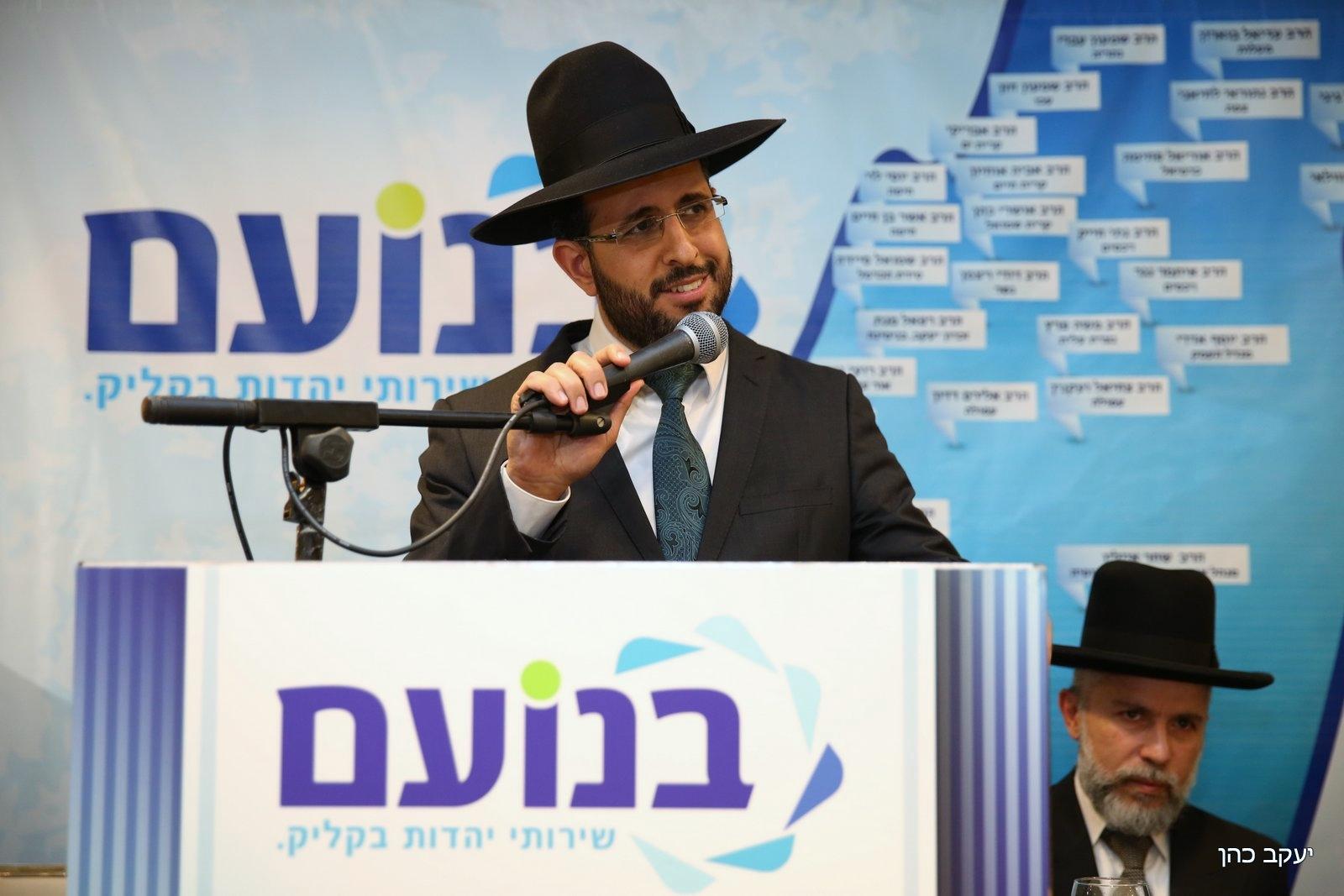 הרב ישראל ריאני