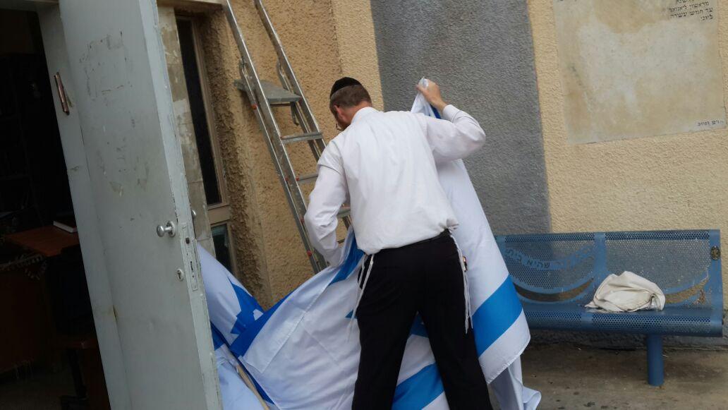 יהודה פינס - בית הכנסת הגדול - 4