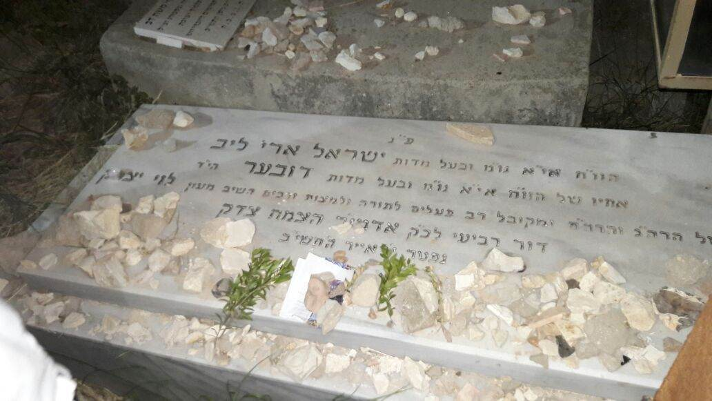 קבר של אח של הרבי מחבד