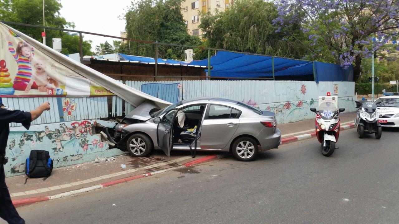 תאונה - נס בגן ילדים
