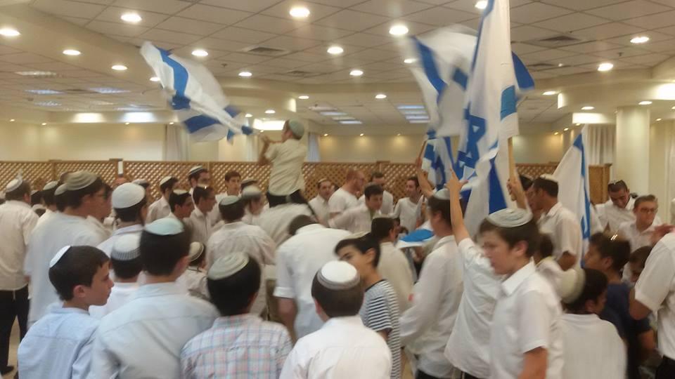 יום ירושלים בפתח תקוו ה- דוד צוברי הרקדה