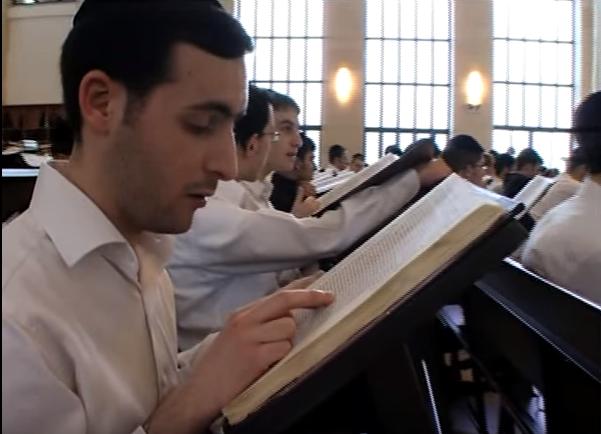 ישיבת אור ישראל - אילוסטרציה - פתח תקווה
