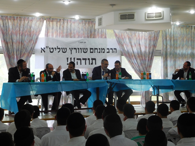 ישיבת אור ישראל - פתח תקווה (1)