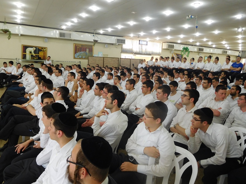 ישיבת אור ישראל - פתח תקווה (3)