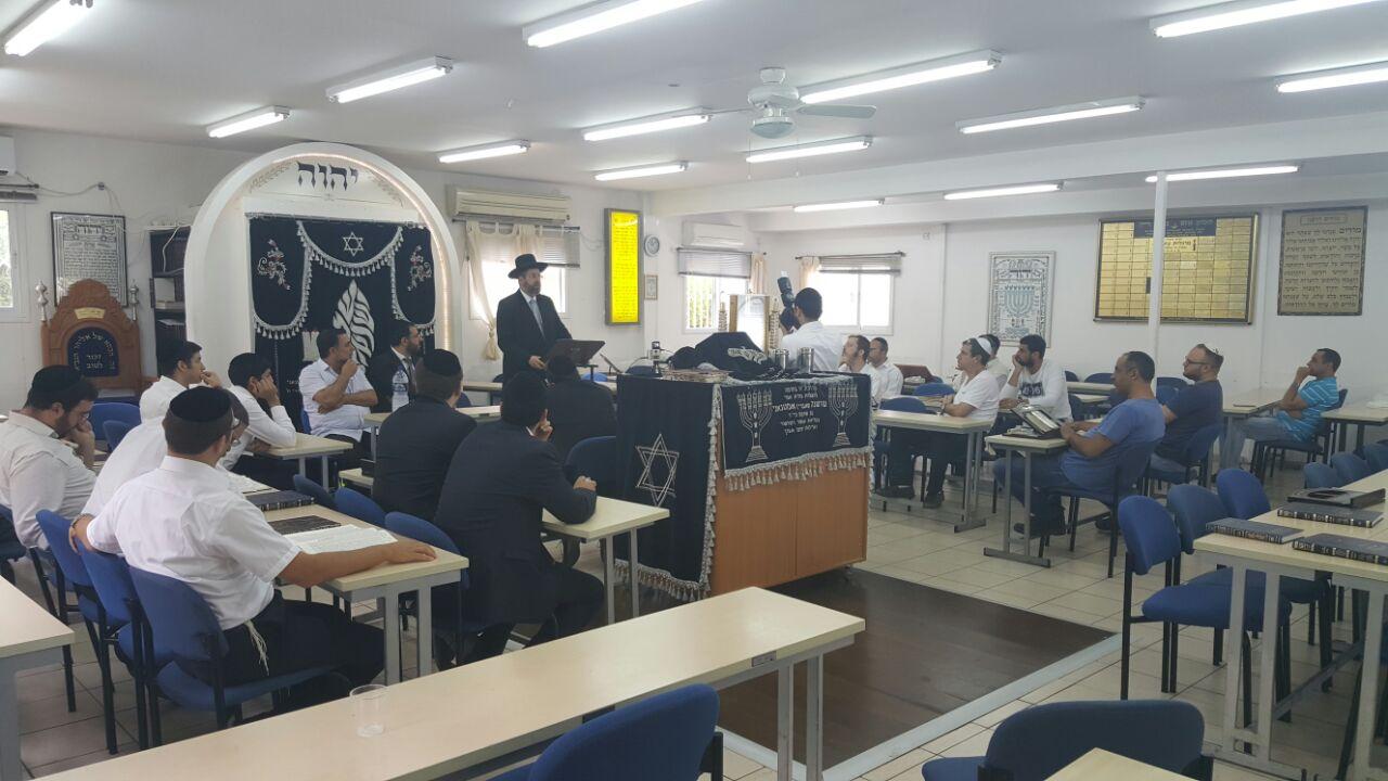הרב הראשי - שיעור בירושלמי בפתח תקווה