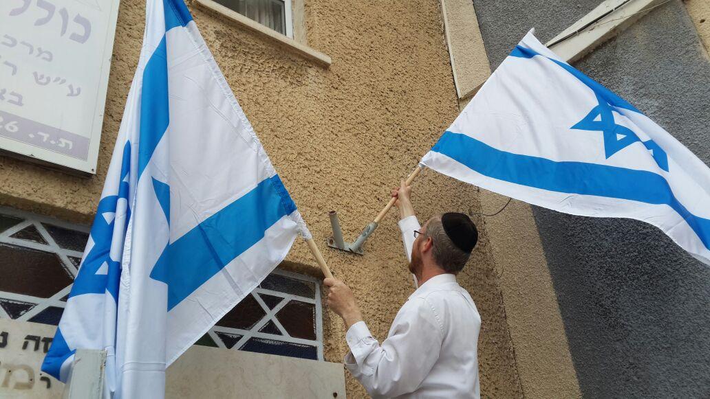 יהודה פינס - בית הכנסת הגדול - 1