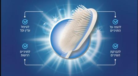 High-Dent מברשת שיניים עם סיבי סיליקון המותרת לשימוש בשבת (חבילה של 4)
