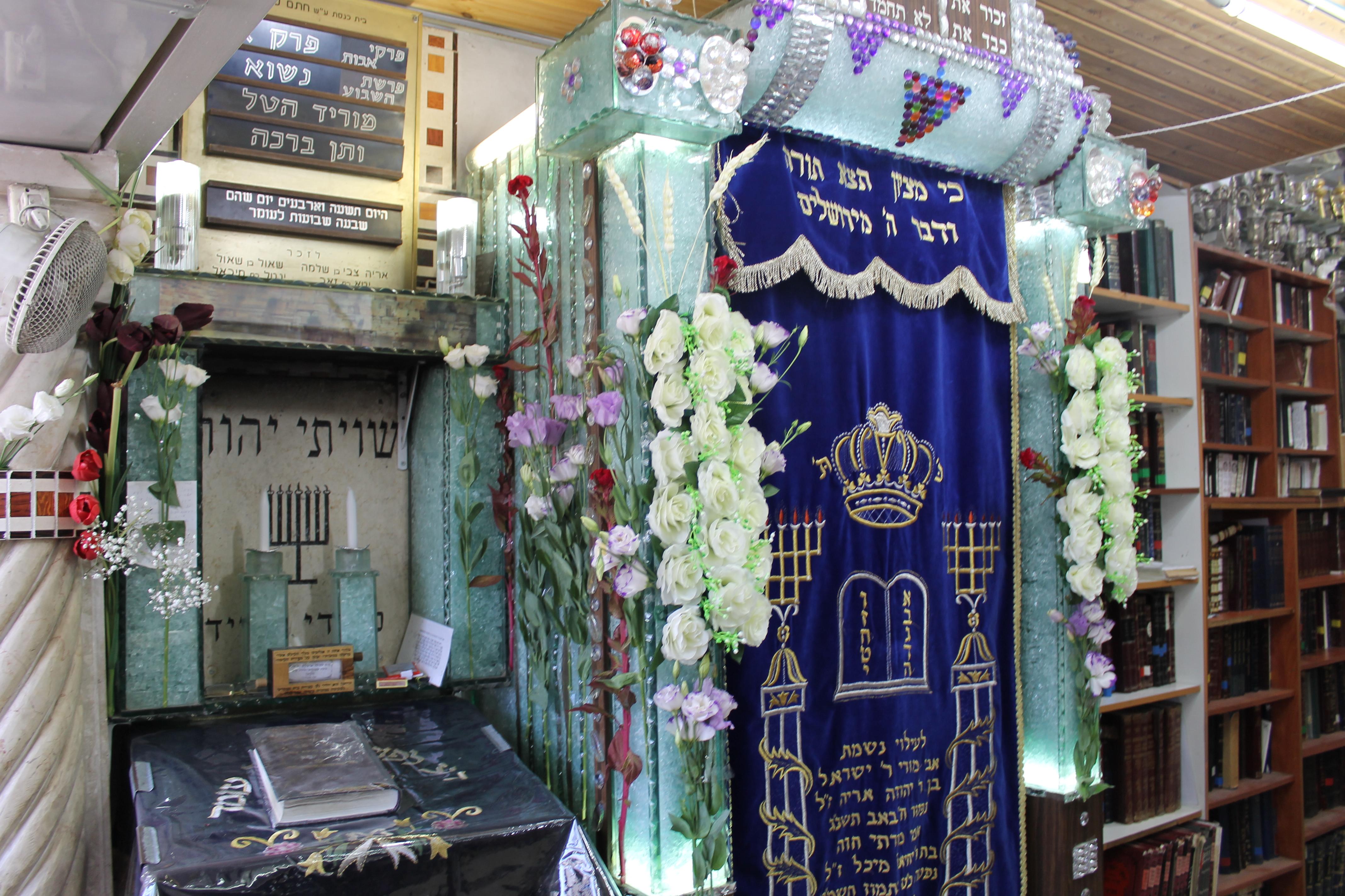בית הכנסת חתם סופר