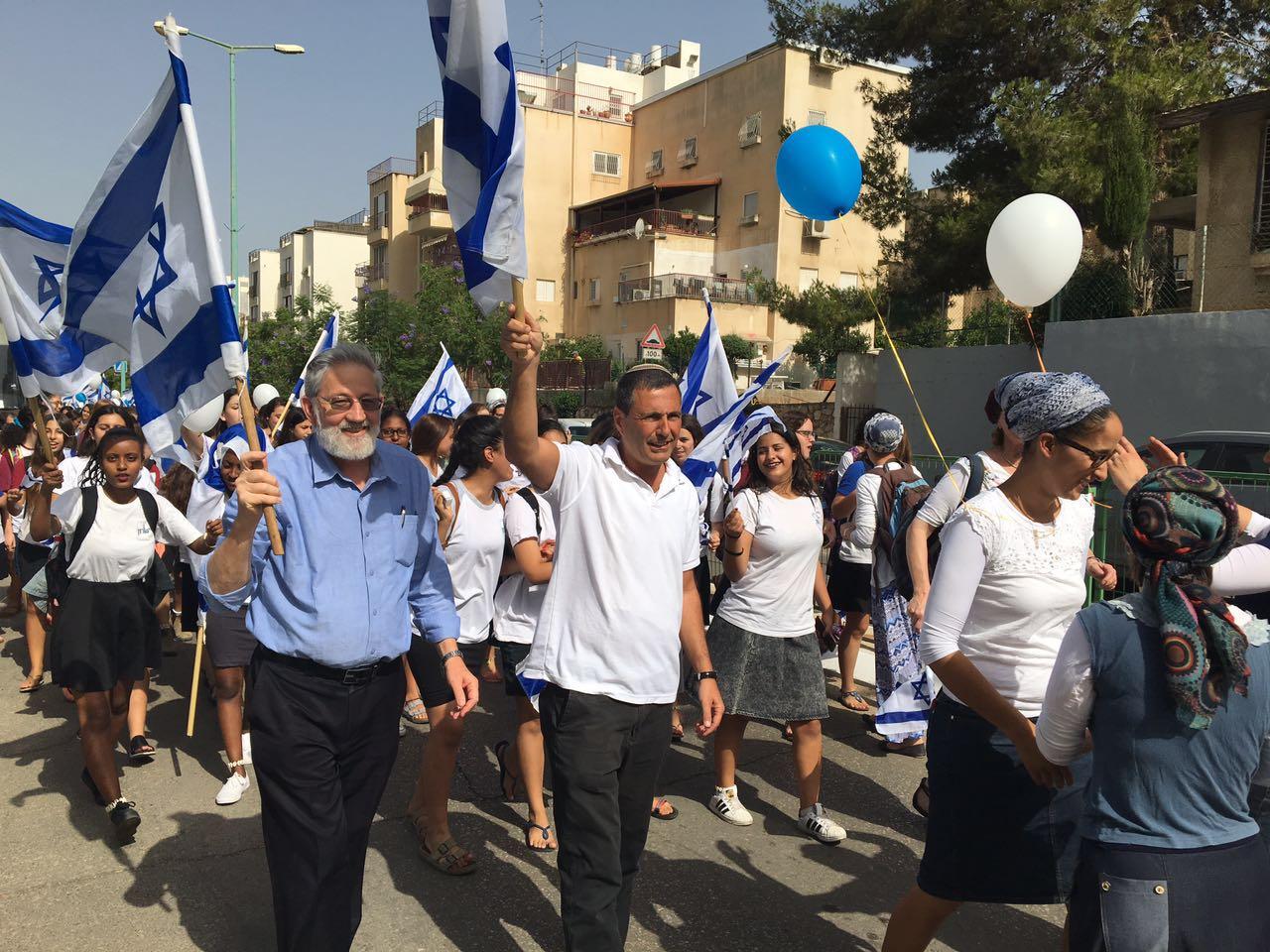 צעדת יום ירושלים בפתח קווה