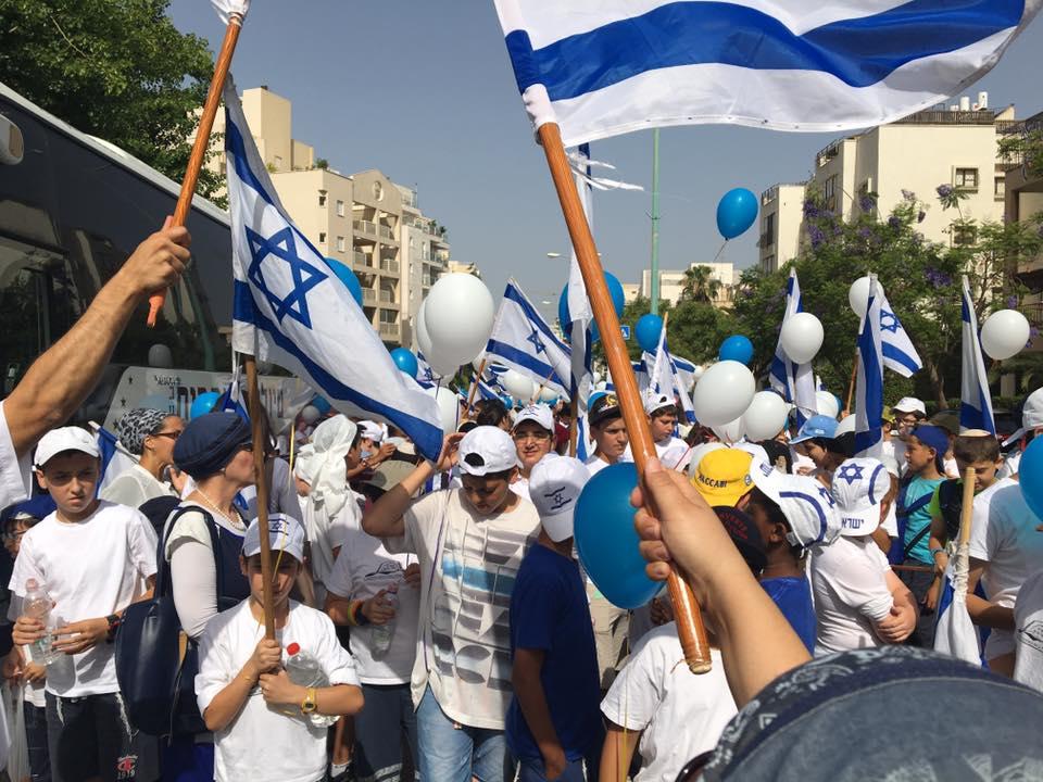 צעדת יום ירושלים בפתח תקווה