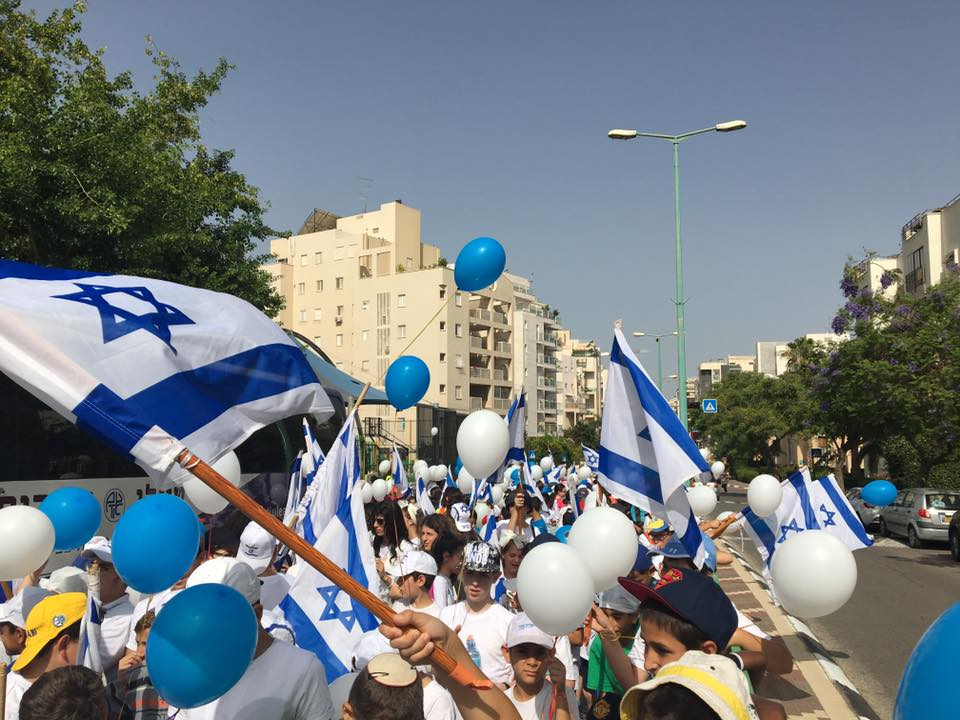 צעדת יום ירושלים כפר גנים פתח תקווה