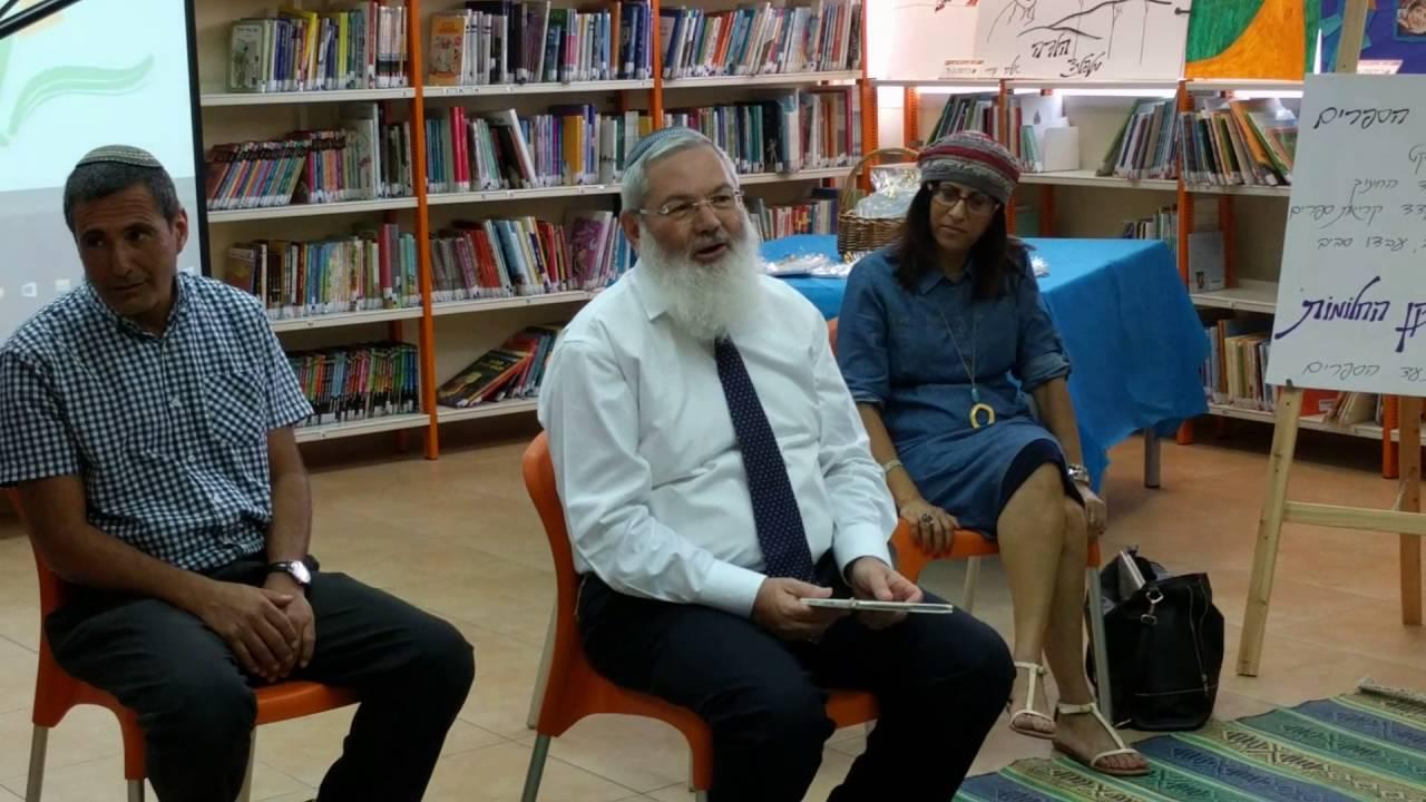 צפו: סגן השר בן דהן הגיע לפתח תקווה וסיפר לילדים סיפור