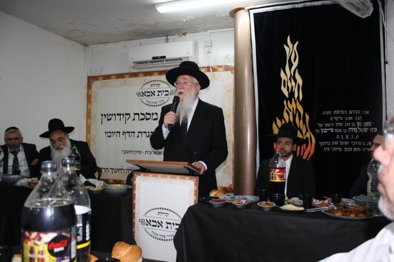 """הרב יגאל רוזן בסיום מסכת בקהילת בית אבא פ""""ת"""