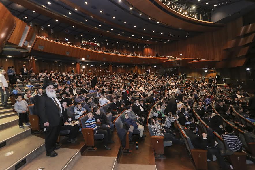 מאות השתתפו בכנס השנתי לילדי עמלינו בפתח תקווה