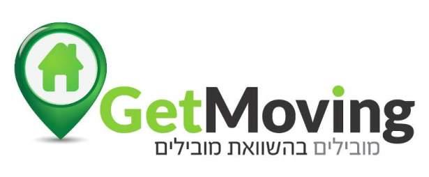 GetMoving ככה מוצאים היום מובילים להעברת דירה בפתח תקווה