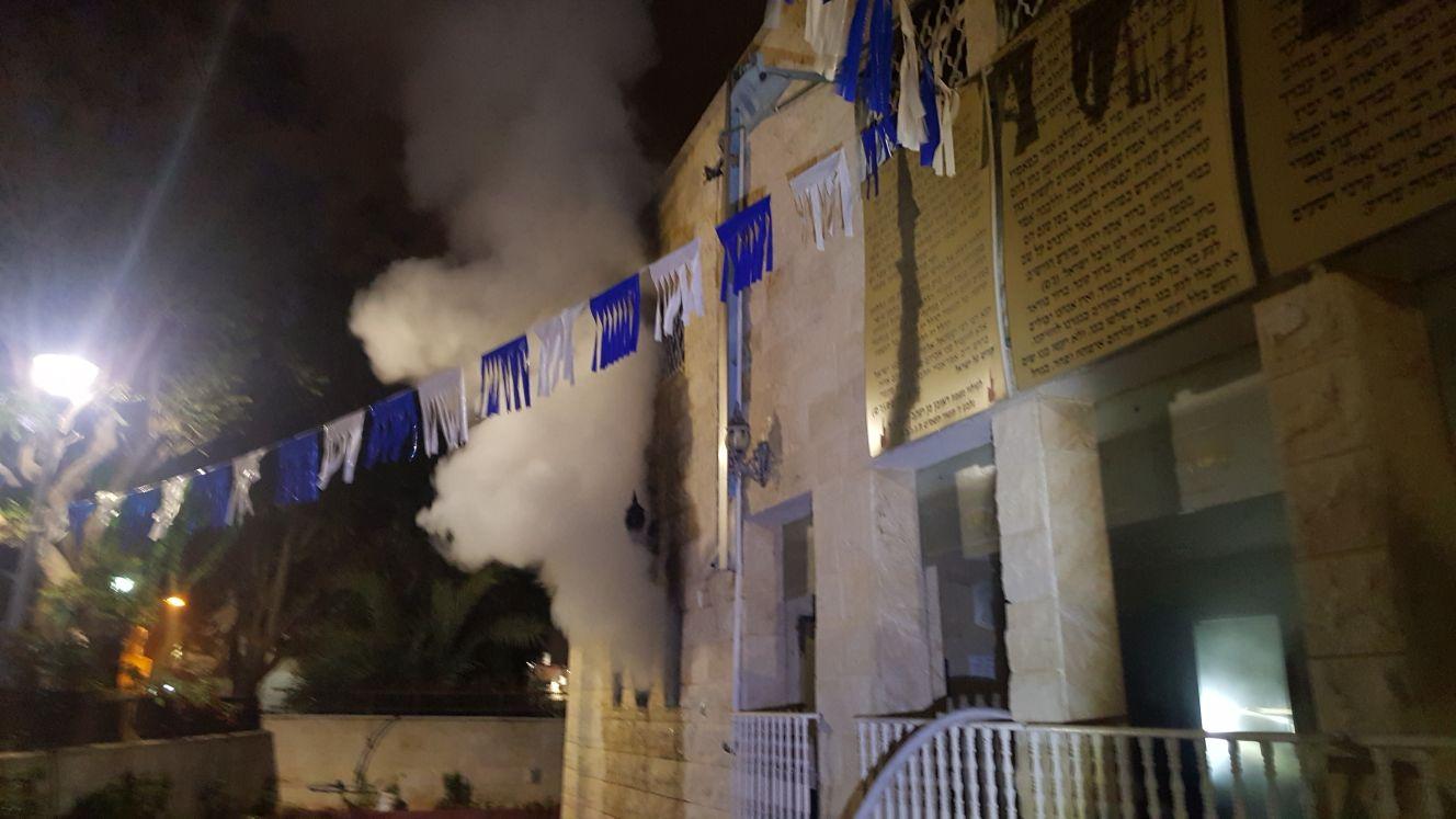 חשד להצתה: שריפה בבית כנסת ברחוב גוש עציון בפתח תקווה