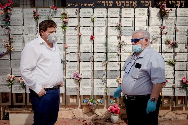 """אירועי יום הזיכרון לשואה ולגבורה תשפ""""א בפ""""ת"""