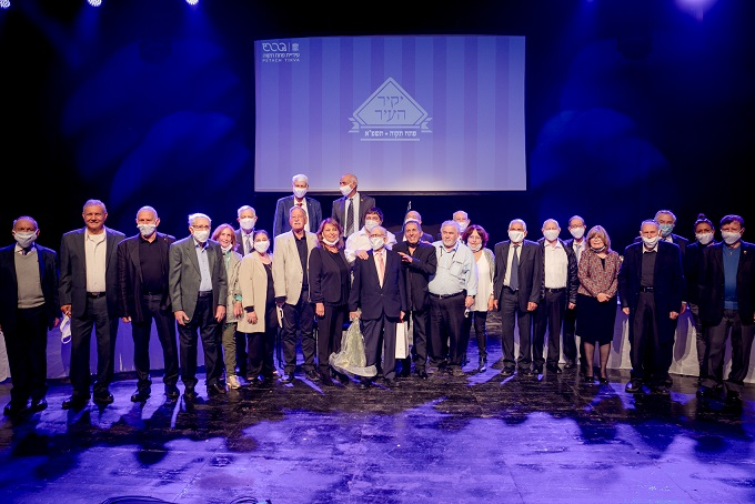 בטקס מרגש: הוענק אות יקירי ויקירות העיר לשנת 2020