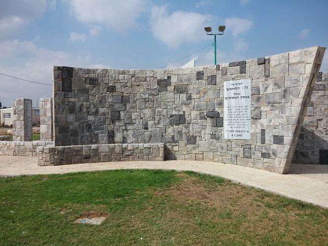 """אירועי יום הזיכרון לחללי מערכות ישראל ונפגעי פעולות האיבה בפ""""ת"""