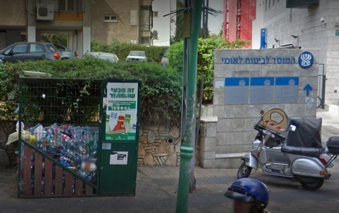 רחוב רוטשילד: גבר בן 67 הצית את עצמו בכניסה לסניף ביטוח לאומי