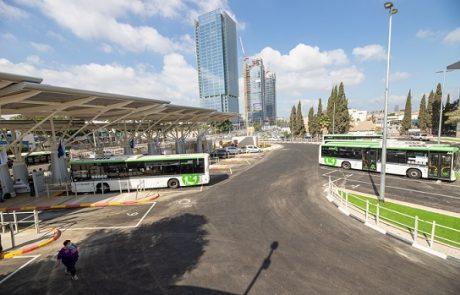 שימו לב: הרחבת שירותי התחבורה הציבורית בפתח תקווה