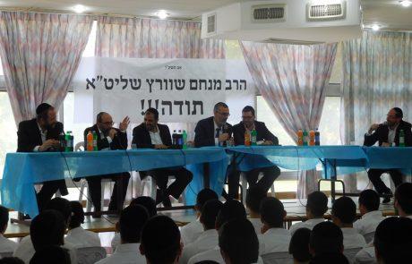 תיעוד: סימפוזיון בין הזמנים של ישיבת 'אור ישראל' בפתח תקווה