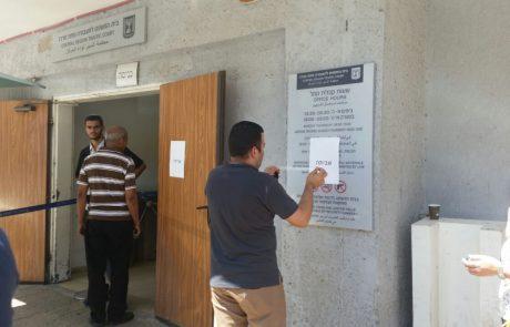 גם בפתח תקווה: שביתת מערכת בתי המשפט