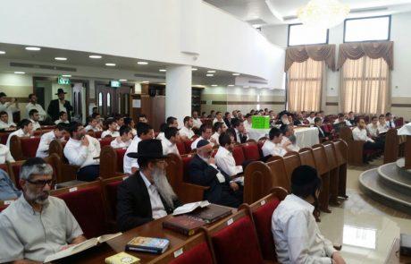 """הגאון הרב שמעון בעדני מסר שיעור סיכום בישיבת בין הזמנים בפ""""ת"""