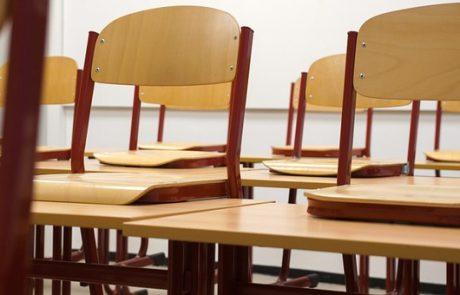 אחרי שנים של מאבק: חינוך ממלכתי-חרדי בפתח תקווה