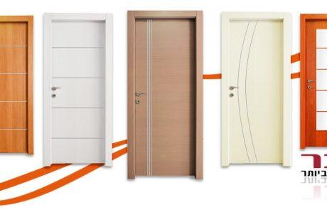 דלתות פנים לבית במחירים הטובים בישראל!