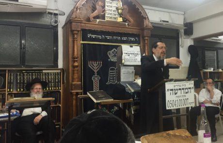 """צפו: שיעורו של הגרב""""צ קוק במדרשה לחוגים ותודעה יהודית בפתח תקוה"""