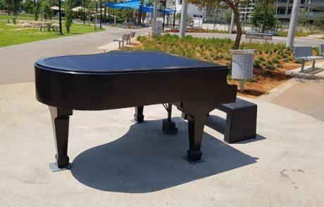 דו רה מי פה סול: הותקן פסנתר דיגיטלי משודרג בפארק הדרומי נווה גן – צפו