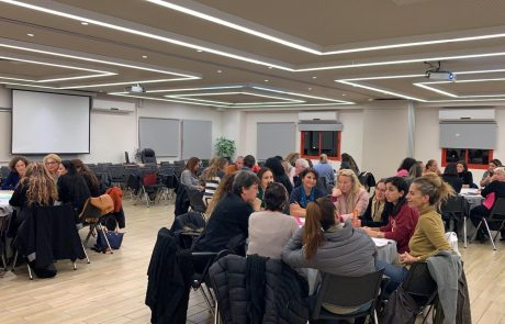 הורים ואנשי מקצוע נפגשו לשיח משותף בנושא חינוך מגיל לידה ועד שלוש