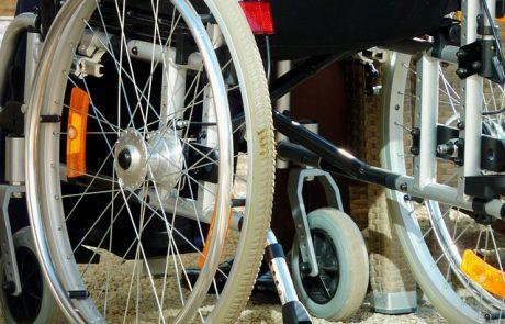 חשד: אדם בעל מוגבלות שכלית הותקף על ידי מטפל במעון בפתח תקווה
