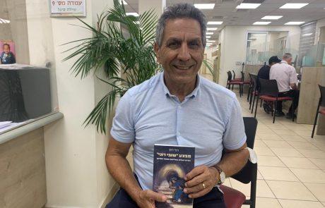 ספר חדש למשנה לראש העיר רפי דהן: כך סייעו נערים ונערות למוסד במרוקו
