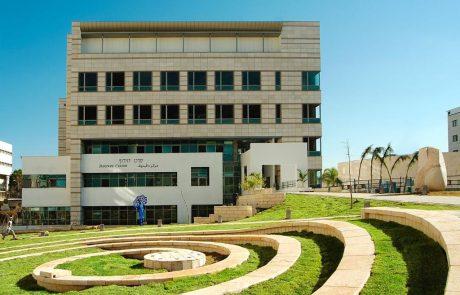 """בית חולים בילינסון בפ""""ת: בשורה מרגיעה לחולים האונקולוגים ברחבי העולם"""