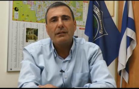 מינוי איציק דיעי לסגן ראש עיר בשכר יידחה