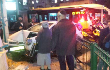 """תאונת דרכים ברחוב מנחם בגין פ""""ת, אישה נפצעה ופונתה לבית החולים"""