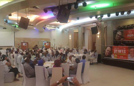 מפגן תמיכה ענק של העדה האתיופית בראש העיר איציק ברוורמן