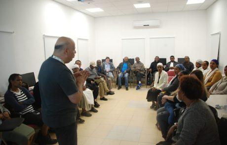 בריאות בקהילה לקהילת יוצאי אתיופיה במרכז העיר