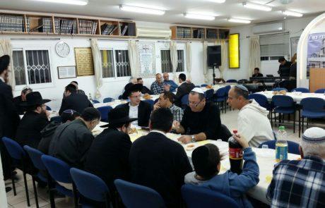 """לראשונה בפ""""ת ובישראל: בית מדרש למגידי שיעורים בדף היומי בשילוב ירושלמי"""