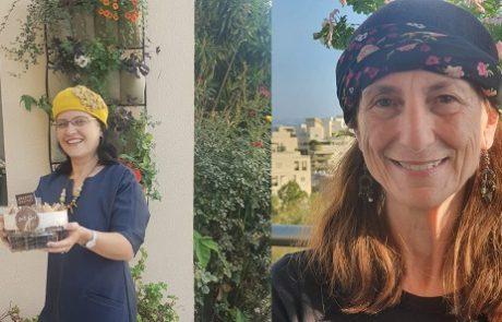 שתי נשות חינוך זכו בתואר מורת המאה בחינוך הממלכתי דתי