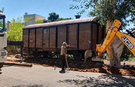 קרון המהדקים – הוצב קרון רכבת מיוחד שיוקדש להנצחת השואה