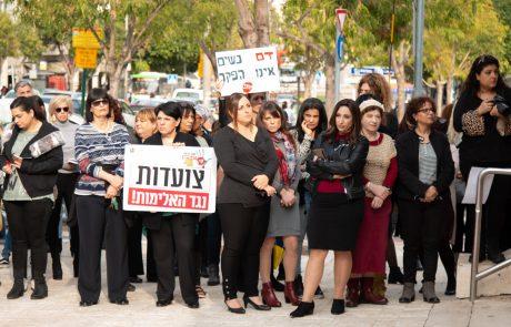 רחבת העירייה: מאות השתתפו במחאת הנשים נגד אלימות