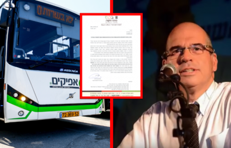 """פרסום ראשון: ראש העיר פ""""ת איציק ברוומן נגד חברת התחבורה 'אפיקים'"""