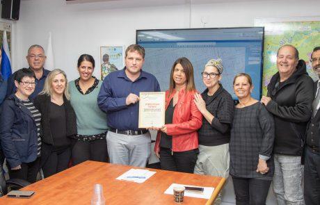 גן הפנינה קיבל תעודת הערכה מראש העיר רמי גרינברג