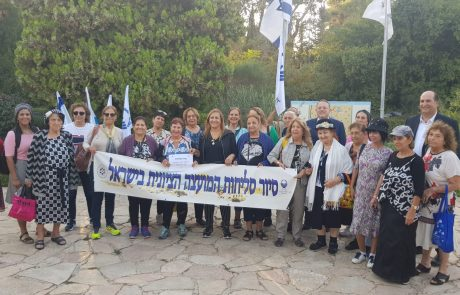 תושביפתח תקוה בסיור הסליחות הגדול בירושלים