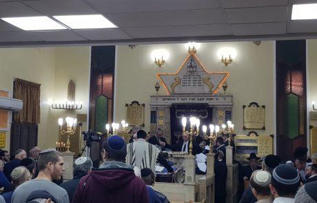 עשרה בטבת, יום הקדיש הכללי נפתח בעצרת תפילה וזיכרון בבית כנסת שונה הלכות