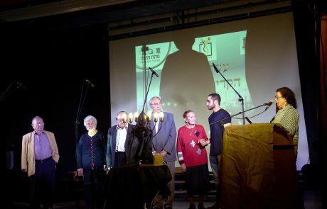 המרכז העירוני לתיעוד, לחקר ולהנצחת השואה ציין את יום הקדיש הכללי בעצרת מרגשת